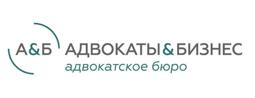 ab-logo_rus