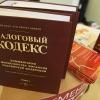 В рамках дела о банкротстве ООО «Карнивал»