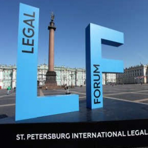 Moscow Lawyers Bureau «Attorneys and Business» took part in the St. Petersburg International Legal Forum 2017